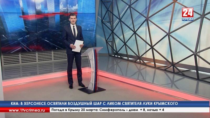 И. Мезюхо: «Выборы в Крыму проходили на фоне позитивных преобразований»