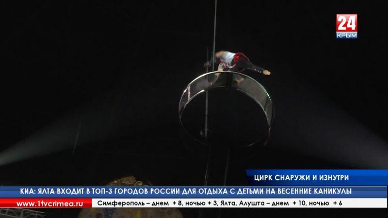 Цирк снаружи и изнутри: на премьере шоу Мстислава Запашного в Симферополе зрителям устроили экскурсию за кулисы