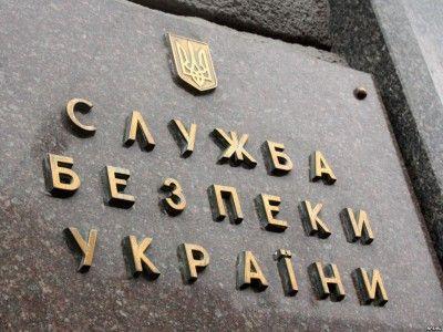 СБУ закрыла центр по работе с платежными терминалами в Крыму