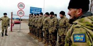 Житель Крыма вступил в ряды боевиков Украины
