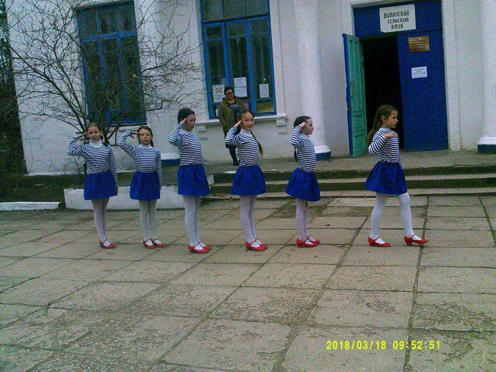 В селе Вилино Бахчисарайского района прошло праздничное мероприятие, посвящённое «Крымской весне»