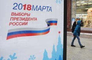 В Крыму подвели окончательные итоги выборов