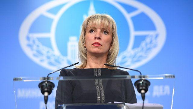 """Захарова отреагировала на заявление Макаревича о россиянах-""""злобных дебилах"""""""