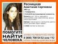 В Симферополе ищут пропавшую девушку