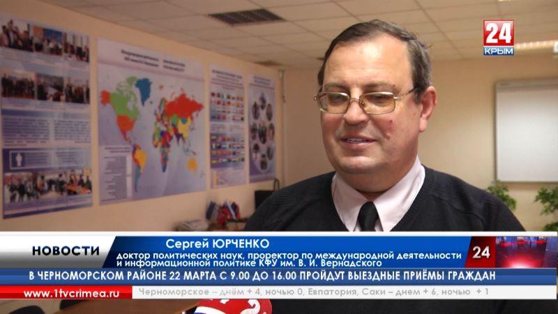С. Юрченко: «Cильная власть не нуждается в подтасовке результатов»