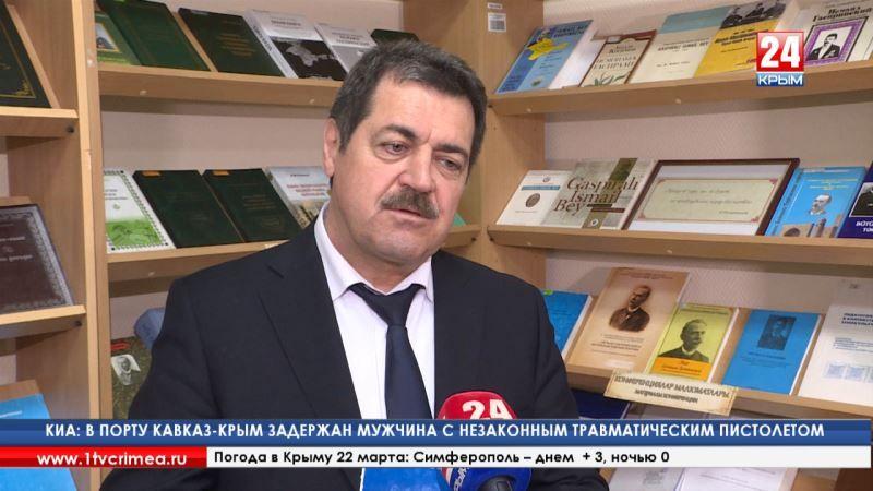 Литературные чтения «Мир Исмаила Гаспринского» открылись в Республиканской библиотеке, которая названа его именем