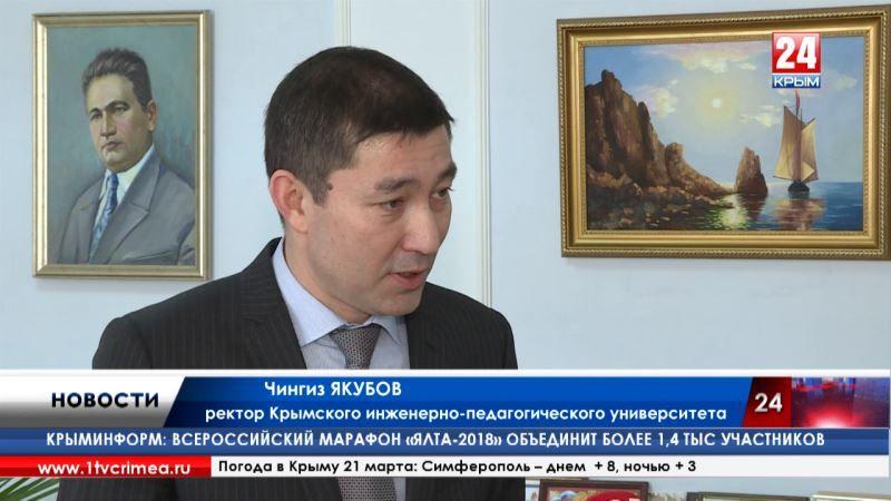 Ч. Якубов: «Крымчане ещё раз подчеркнули межнациональное и межконфессиональное единство своим выбором в пользу действующего Президента»