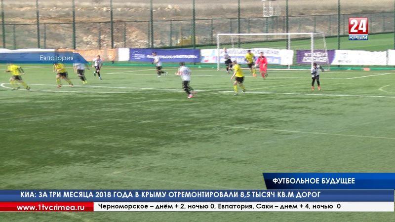 В Евпатории в эти дни проходит этап Национальной студенческой футбольной лиги. В нем участвует команда Крымского федерального университета