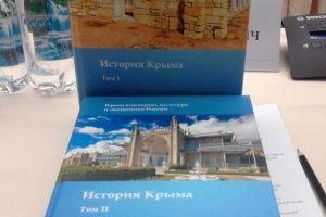 В Москве издали двухтомную «Историю Крыма»