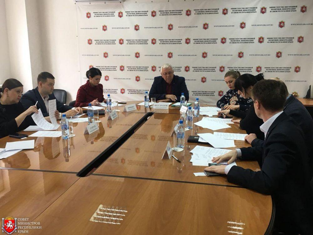 В Мининформе РК состоялось очередное заседание Общественного совета