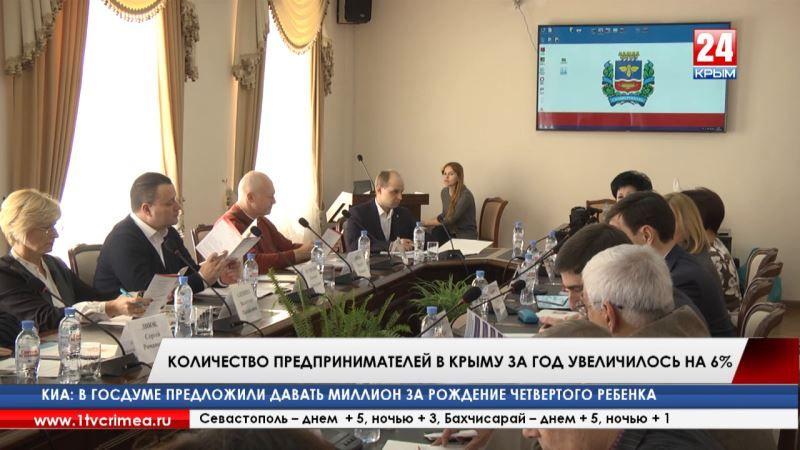 Количество предпринимателей в Крыму за год увеличилось на 6%