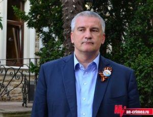 Аксенов поведал о провокациях меджлиса на выборах
