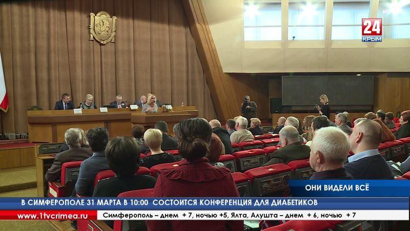 За активность, инициативу и самоотдачу Родине на заседании Общественной палаты Крыма поблагодарили тех, кто принимал активное участие в избирательном процессе