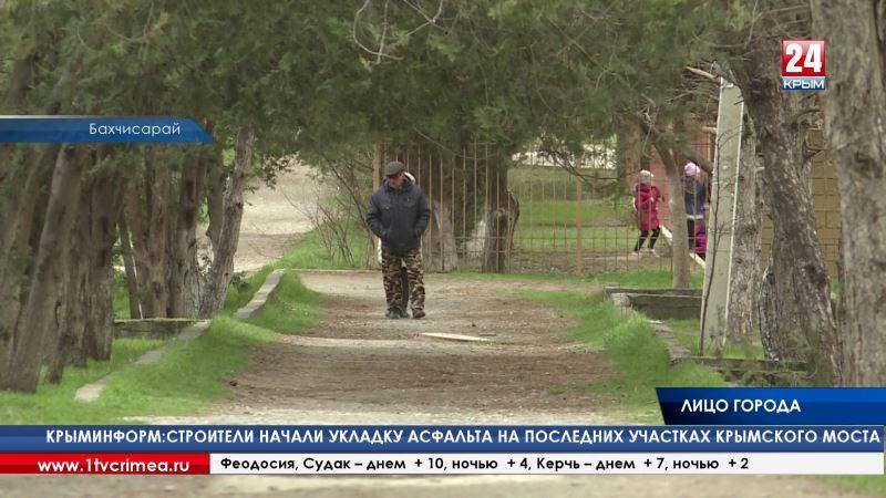 Отдать голос за комфорт. В 8 городах Крыма выбирают, что благоустраивать в первую очередь