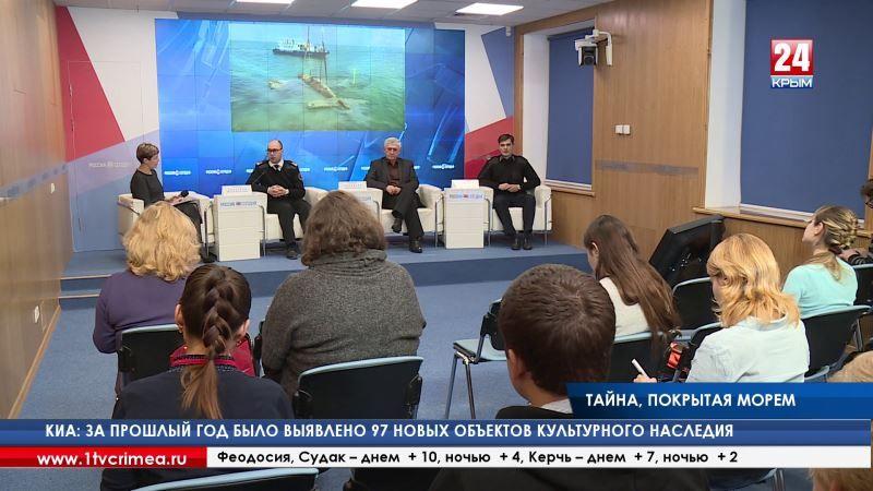 Тайна, покрытая морем: в Крыму подвели итоги конференции по подводной археологии