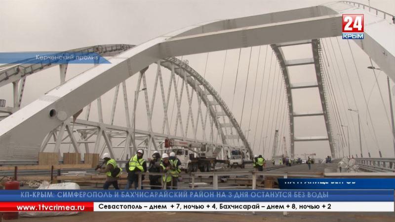 Крымский мост: стройка в любых погодных условиях