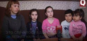 Под Белогорском напали на крымскотатарскую семью