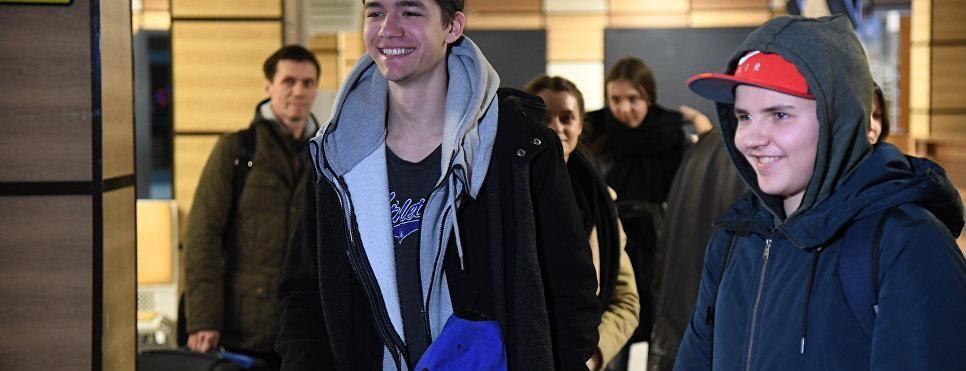 В Симферополь прилетели школьники из Германии