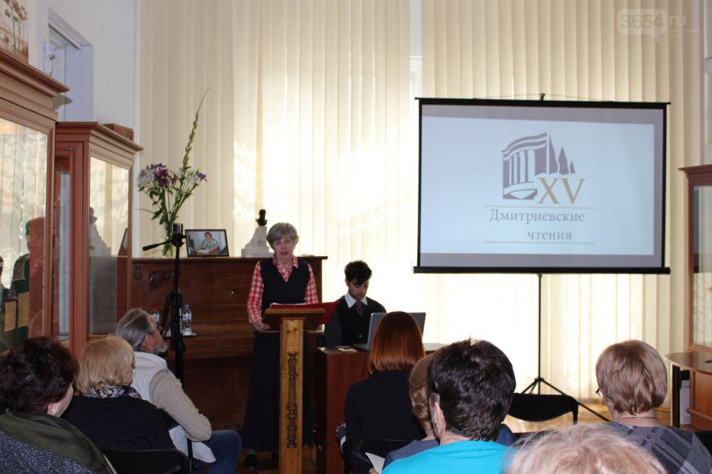В Ялте прошли юбилейные XV Дмитриевские чтения, посвященные 180-летию города