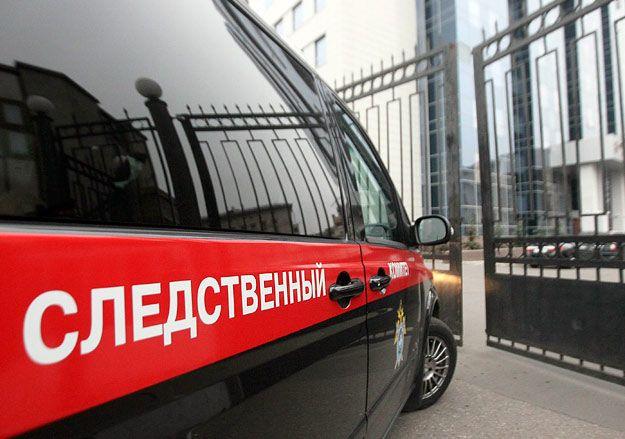 Четверо мужчин обвиняются в посредничестве в передаче взятки сотрудникам ГУП РК «Крымэнерго»