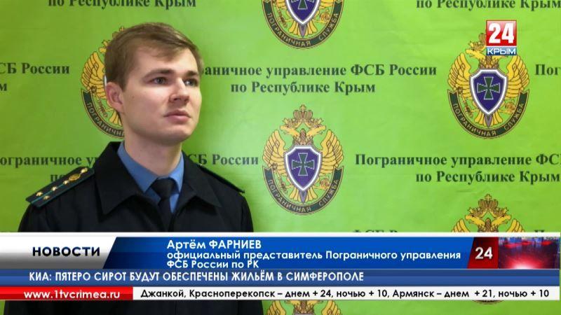 Беглеца, который прятался 2 года в Киеве, задержали на пункте пропуска «Джанкой»