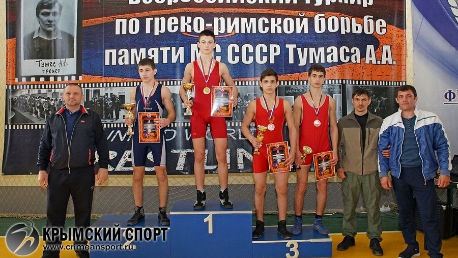 Все победители и призеры Всероссийского борцовского турнира памяти Анатолия Тумаса