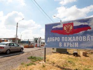 Пограничники Крыма задержали наркоторговца