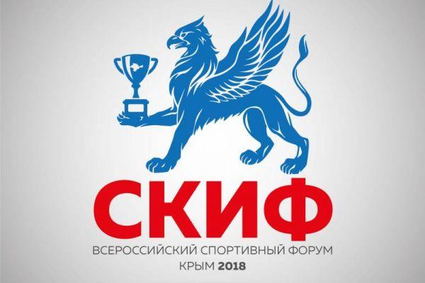 «СКИФ» соберет в Крыму 20 тысяч гостей