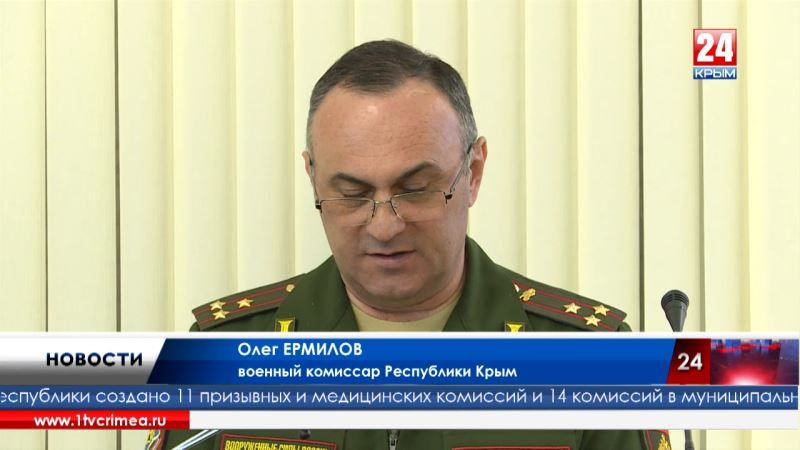 Призывная кампания 2018: сколько крымских парней наденут военную форму и где им предстоит служить?