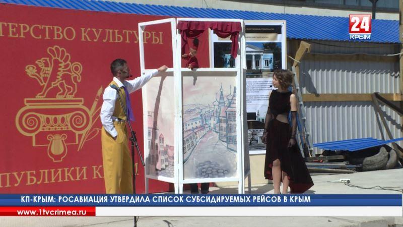 Новый театр кукол начали строить в Симферополе. Первый спектакль обещают показать в конце 2019 года