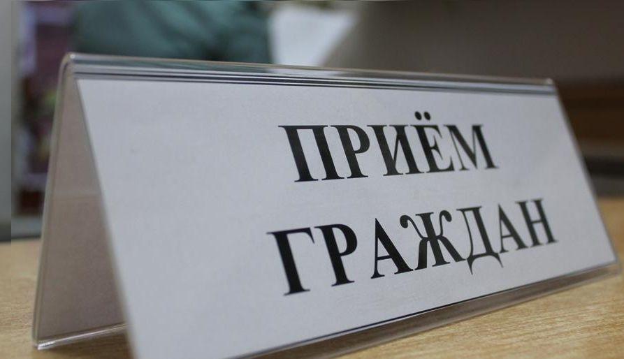 График приема граждан депутатами Евпаторийского городского совета 1 созыва