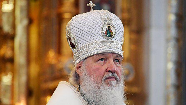 Патриарх Кирилл пожелал христианам «духовной зоркости»
