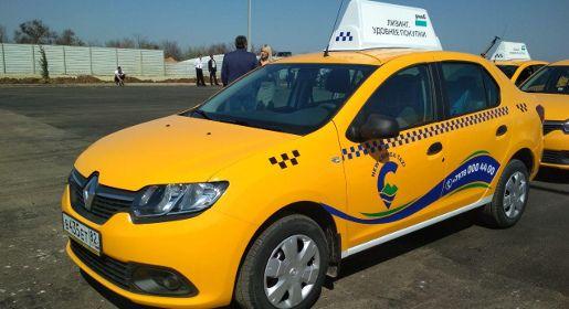 Ваэропорту «Симферополь» заработала служба такси
