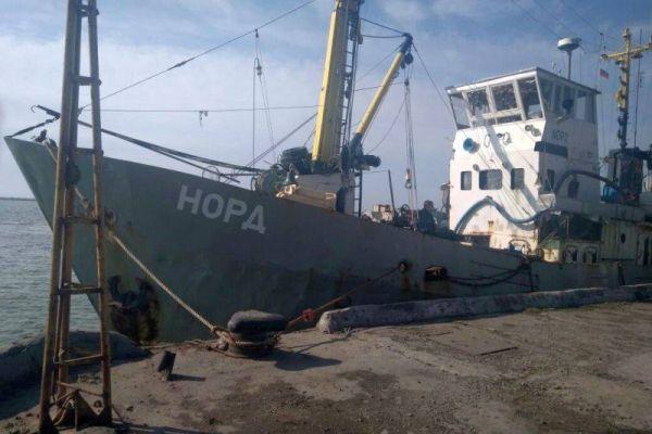 Награнице сКрымом пропал украинец, который ехал наполуостров кдевушке
