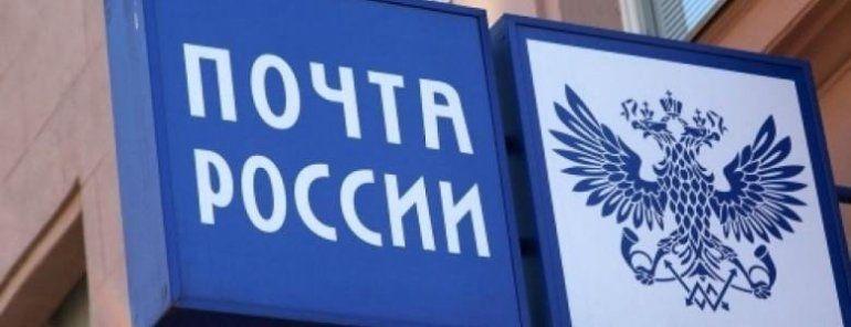 В день открытия нового аэровокзала Симферополя Почта Крыма проведет спецгашение