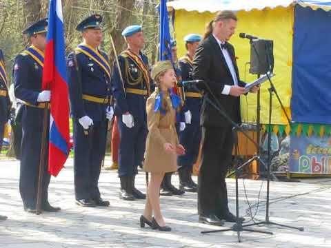 Феодосия отпраздновала годовщину освобождения