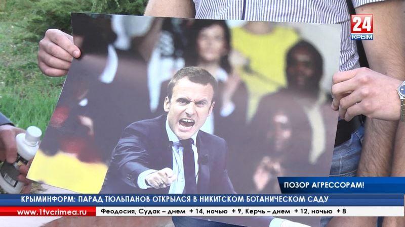 Крымская молодёжь сожгла портреты Трампа, Макрона и Мэй в знак протеста против ракетного обстрела Сирии