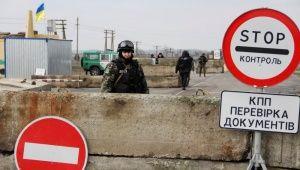 Беспилотники Украины начали следить за Крымом