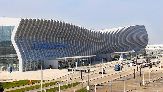 Начинает работу новый терминал аэропорта Симферополя
