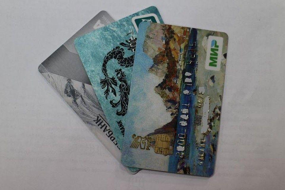 У жителя Севастополя из-за «глюка» банкомата украли 15 тысяч рублей