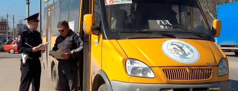 В Ялте пройдет Декада безопасности на пассажирском транспорте