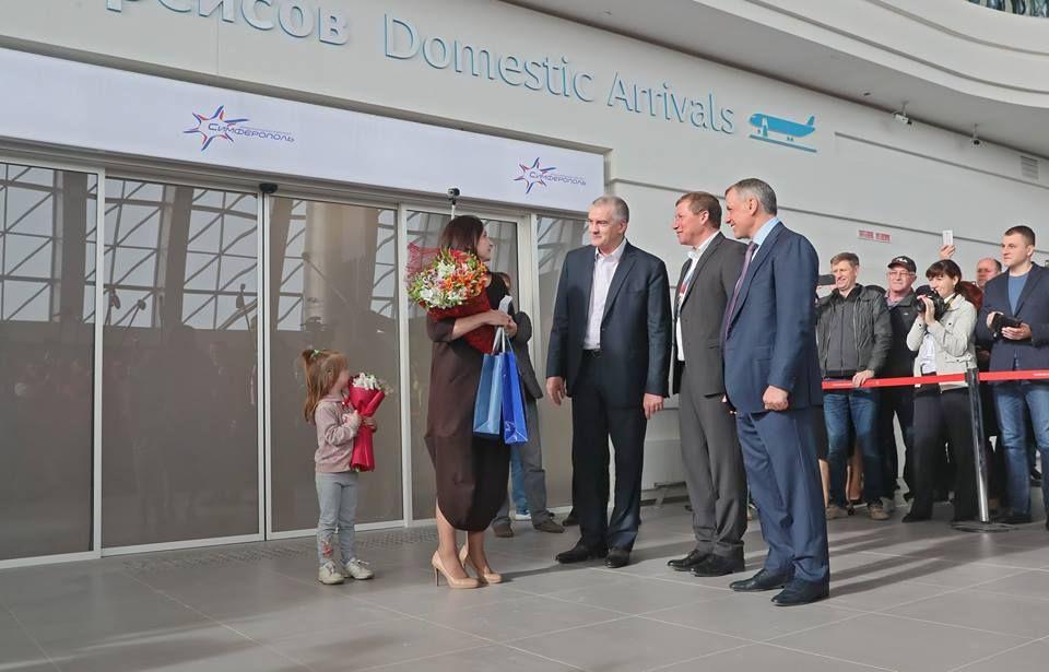 Обновлённый аэропорт «Симферополь» встретил первого пассажира - Крымские новости