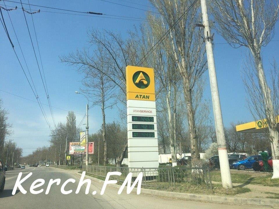 Нефтетрейдер «ATAN» объяснил причину повышения стоимости бензина в Крыму