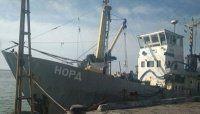 Экипаж СЧС  «Норд» до сих пор находится в Украине