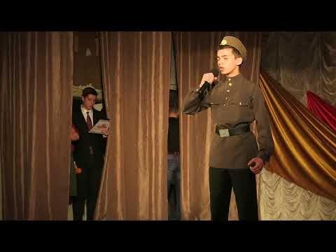 В Феодосии прошел конкурс «Мы - наследники Победы»
