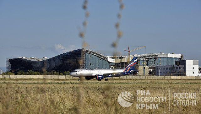 ВКрыму подумывают сделать криптовалютный фонд для обхода санкций