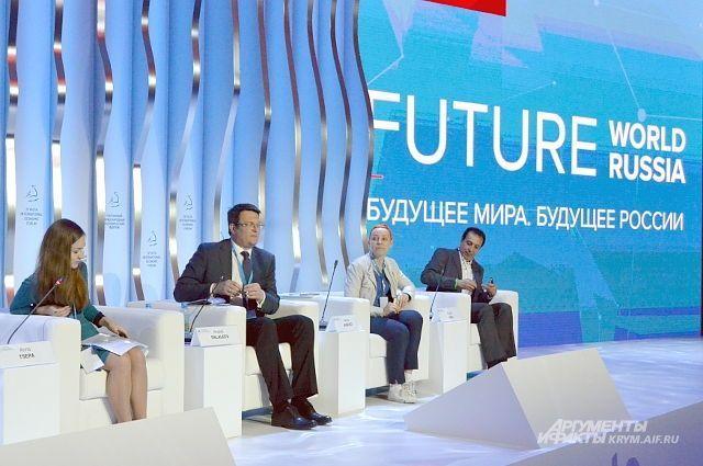 Крым расширит экономическое сотрудничество сСирией— Аксенов