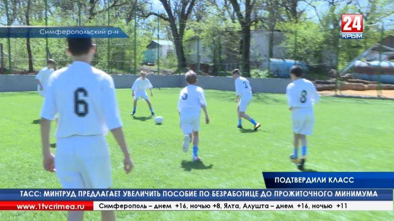 Сборная крымского училища олимпийского резерва выиграла престижный всерооссийский турнир по футболу, который завершился в Новороссийске