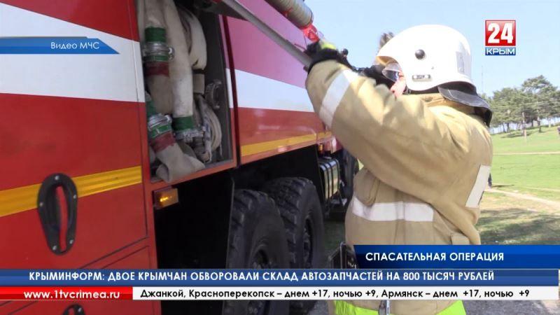 Крымские спасатели в рамках Всероссийских учений тренировались ликвидировать паводки