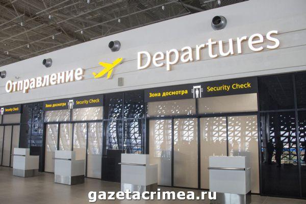 Крым возглавил рейтинг самых популярных авианаправлений на это лето